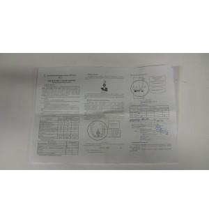 Dalekohlad BPC2 12x45m Baigish